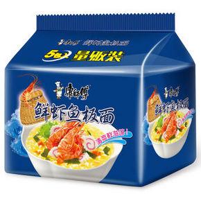 康师傅 经典系列 鲜虾鱼板面 五连包 折10元(12.5,49-10)