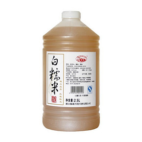 陈源兴 五斤壶装白糯米酒  16.9元包邮