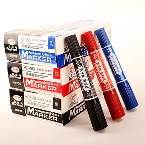 自由马 油性大头记号笔 10支装 6.4元包邮