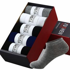 夏季薄款短筒袜船袜 5双礼盒 8.8元包邮