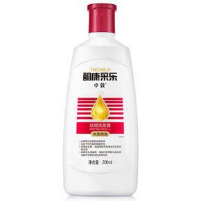 限地区# 酮康采乐 卓效去屑止痒洗发水露 200ml 9.9元