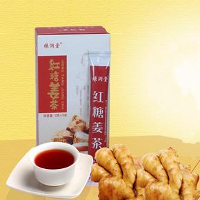 绿润堂 红糖姜茶组合180克 6.8元包邮