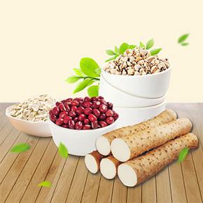 怀山源 山药薏米红豆麦片粉500g 9.9元包邮(拍下改价)