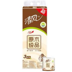 清风 卷纸 原木纯品 3层270段卫生纸*10卷 14.9元