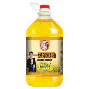 老榨坊 一级菜籽油 绿色压榨 非转基因食用油 5L 49.9元