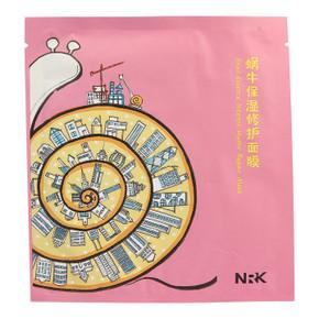 NRK 牛尔 蜗牛保湿修护面膜 26ml 1片 4.9元