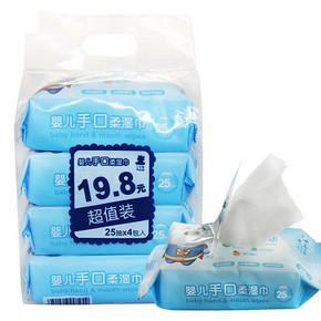 小白熊 婴儿手口柔湿巾 25抽*4包 9.9元