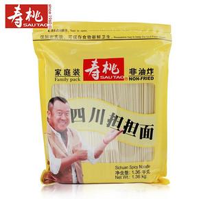 香港寿桃 非油炸速食面1360g 9.9元包邮