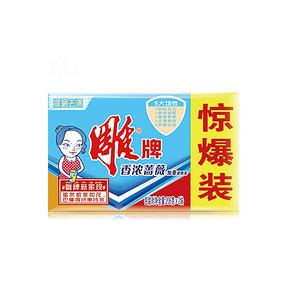 雕牌 加香透明皂 206g*2块 5元