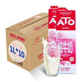 西班牙进口 艾多 超高温处理脱脂纯牛奶 1L*10盒 59.9元