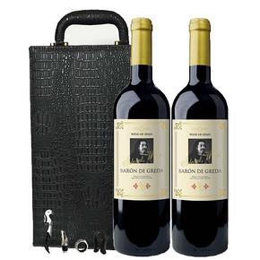 Baron De Grede 布雷格男爵 干红葡萄酒礼盒 750ml*2瓶 88元