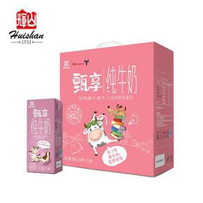 辉山 甄享纯牛奶 250ml*12盒 折24.5元