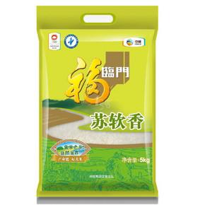 福临门 苏软香大米 5KG 19.9元