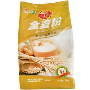 雪雀  中筋全麦粉1kg  7.9元