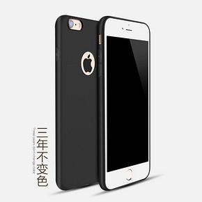 雪奈儿 纯色iphone6s手机软壳 1.2元包邮