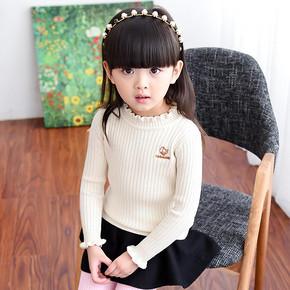 雀宝宝 儿童花边领套头针织衫 29.9元包邮