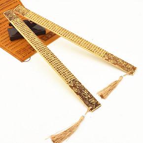 竹雕戒尺 特色工艺品 9.5元包邮