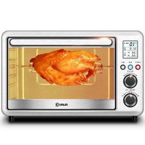 Donlim 东菱 家用烘焙电烤箱 30L 219元包邮