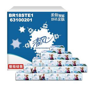 限地区# 清风 冰雪奇缘2层200抽*20包x5件 99.5元包邮(199.5-100)