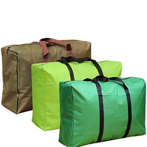 搬家袋子行李袋打包袋 4元包邮
