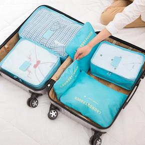 旅游必备 旅行收纳袋6件套  14.9元包邮