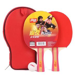 红双喜 初学者乒乓球拍2只装+球+拍套 9.9元包邮(39.9-30券)