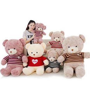 抱抱熊布娃娃 毛绒玩具 35cm 7.9元包邮
