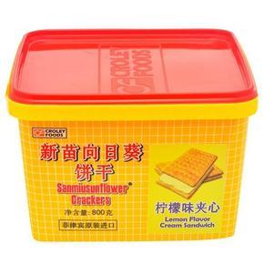 菲律宾进口 新苗 向日葵柠檬味夹心饼干 800g 27.8元