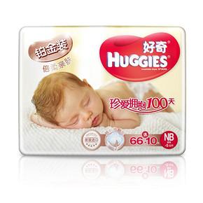 HUGGIES 好奇 铂金装 倍柔亲肤 婴儿纸尿裤 NB76片 59元(3件包邮)