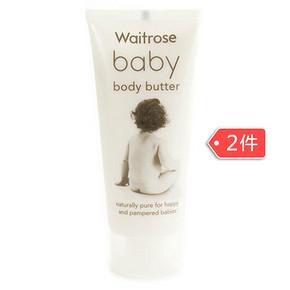 英国 Waitrose 婴儿身体黄油 100ml*2支 76元包邮