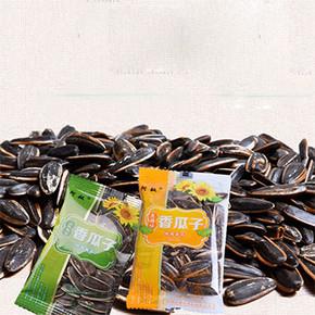 阿奴山 核桃味葵花籽独立小包500g 9.9元包邮