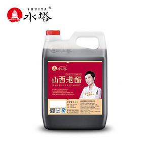 水塔 E山西老醋 酿造食醋 1.4L 9.6元(可188-100)