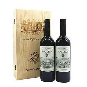 拉考美特 贝霖纳庄园干红葡萄酒 750ml*2支 99元包邮