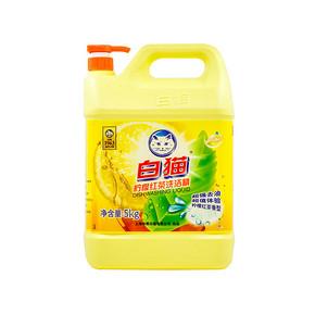 白猫 柠檬红茶洗洁精 5kg 26.9元