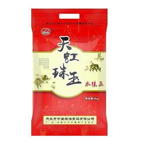 天虹珠玉 水镶玉米 5kg/袋 24.9元