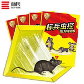 老鼠贴粘鼠板超强力黏沾 5张 券后5.8元包邮