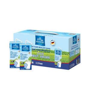 欧德堡 Oldenburger 超高温处理脱脂纯牛奶200ml*24瓶 49元