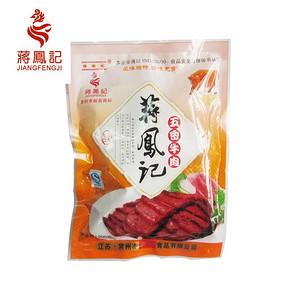 蒋凤记五香牛肉 200g 16.5元包邮