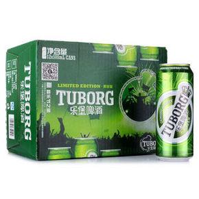 TUBORG 乐堡 啤酒 500ml*12听 49元