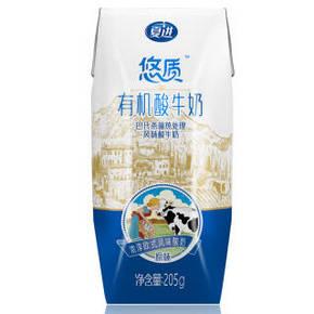 夏进 悠质有机酸牛奶 205g*12盒*2件 66元(买1送1)