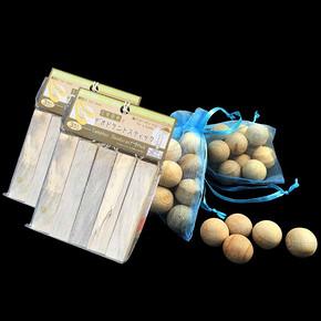 天然香樟木 10木条+40木球组合 券后6.9元包邮