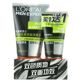 LOREAL 欧莱雅 男士控油炭爽双效洁面膏100ml+50ml 29.9元