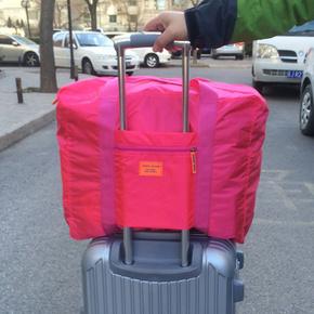 旅行袋拉杆行李袋 9.5元包邮
