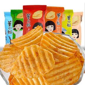 董小姐 小王子烤薯片36g*10包 14.9元包邮(拍下改价)