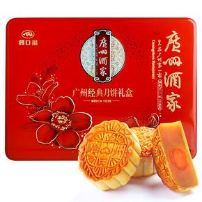 广州酒家 中秋经典月饼礼盒 铁盒装 78元包邮