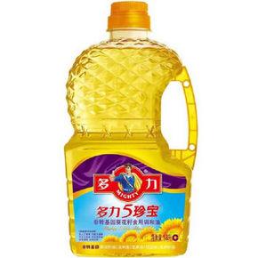 多力 5珍宝葵花籽调和油 1.8L 折19.9元(2件5折)