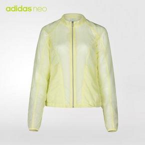 adidas 阿迪达斯 neo女子防风服 135元