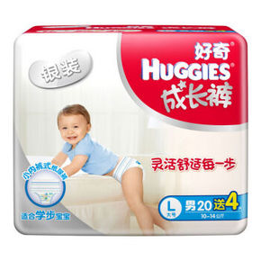 Huggies 好奇 银装成长裤 男 L20+4片 24元