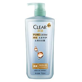 CLEAR 清扬 净纯头皮专护无硅油去屑洗发露 750ml 34元(下单6折)