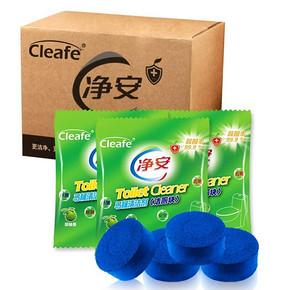 净安 马桶清洁剂 蓝泡泡 50g*10袋*2件 15.9元(买2付1)